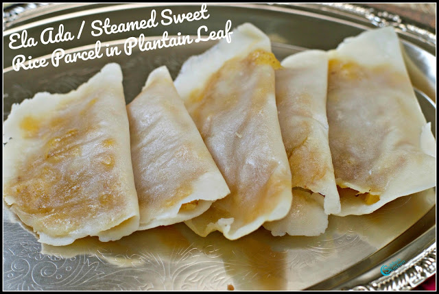 Ela Ada | Ilai Adai | Steamed Sweet Rice Parcel in Banana Leaf