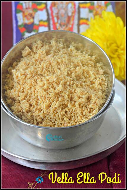 Yellu Vella Podi(Sesame Seeds jaggery powder)
