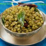 Pachai Payaru Sundal | Green Moong Dal Sundal