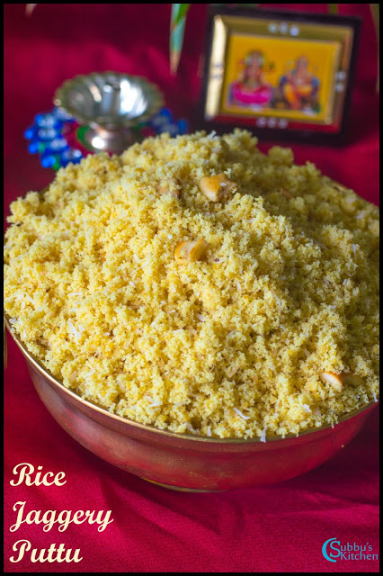 Sweet Rice Jaggery Puttu / Arisi Vella Puttu