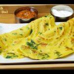 Palak Moong Dal Cheela | Spinach Moong Crepes