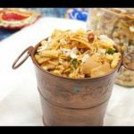 Mixture Recipe | Diwali Mixture Recipe