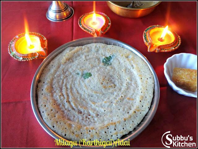 Milagu Adai | Thirukarthigai Adai