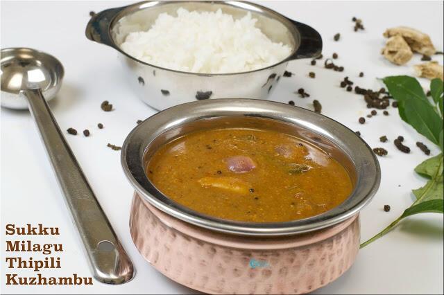 Sukku Milagu Thipili Kuzhambu | Dry Ginger Pepper Kuzhambu