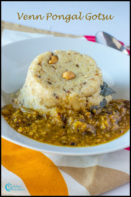 Pongal is a south indian special breakfast dish. The flavour of ghee with pepper is the unique taste of the pongal
