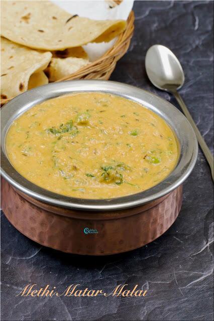 Methi Matar Malai Recipe    Fenugreek Green Peas Curry