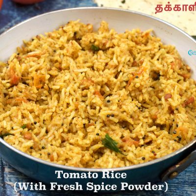 Tomato Rice (No Onion - No Garlic)
