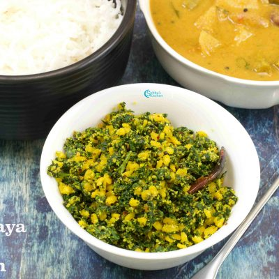 Vendhaya Keerai Thoran | Fenugreek Leaves Stir-Fry | Methi Dal Baji