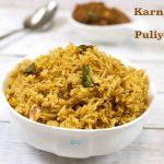 Puliyogare | Karnataka Style Tamarind Rice