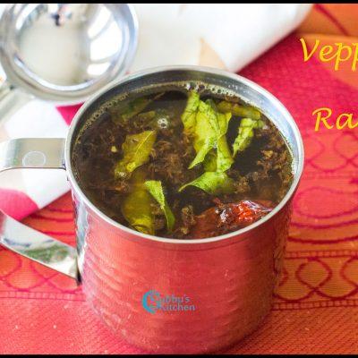Veppam Poo Rasam | Neem Flower Rasam
