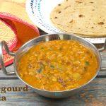 Ridge Gourd Masala Curry | Turai Ki Sabzi