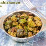 Stuffed Seppankizhangu Leaves Fry | Tara Root Leaves Stir-Fry