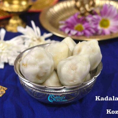 Kadalaparuppu (Chana Dal) Purana Kozhukattai
