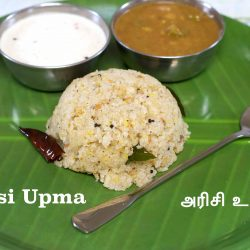 Arisi Upma Recipe | Rice Upma Recipe | South Indian Breakfast