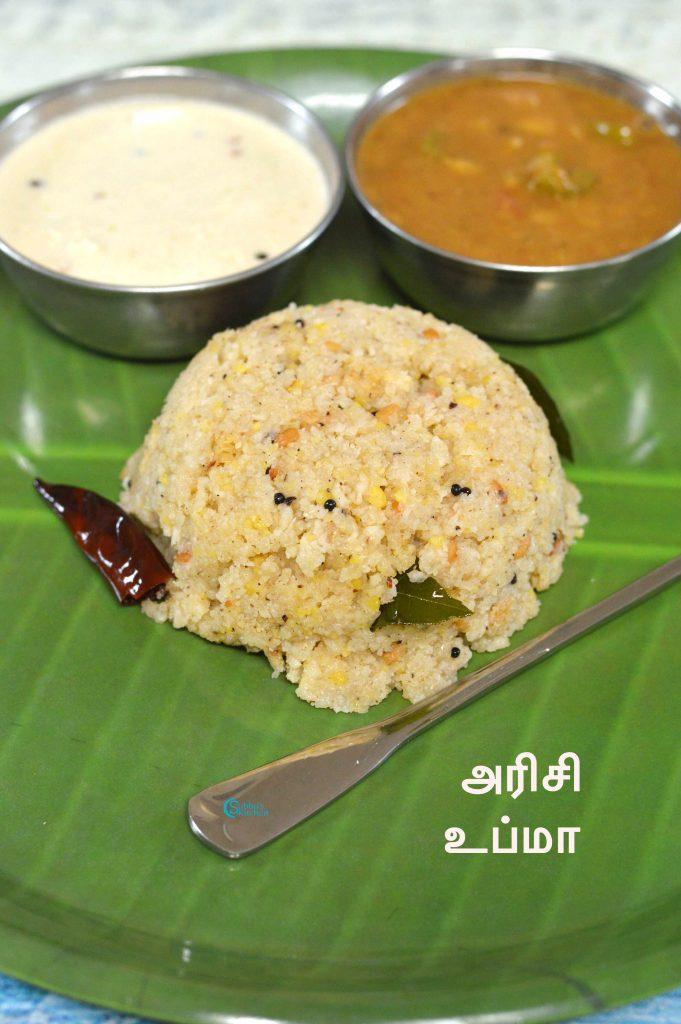 Arisi Upma Recipe | Rice Upma Recipe