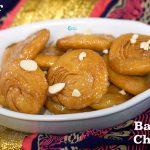 Badam Chiroti | Padhir Peni