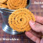 Peanut Murukku | Verkadalai Murukku | Diwali Snacks