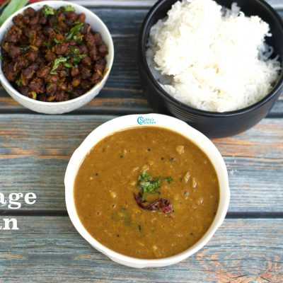Cabbage Kootan | Cabbage Sambar