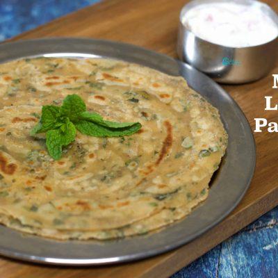 Mint Lachha Paratha | Pudhina Paratha