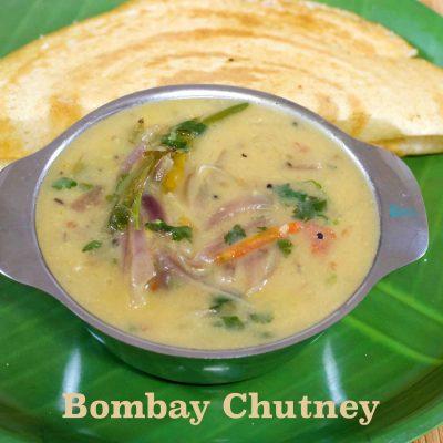 Bombay Chutney Recipe | Besan Chutney Recipe