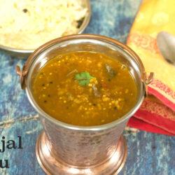 Brinjal Gotsu Recipe | Kathirikkai Gotsu Recipe | Venn Pongal Gotsu Recipe