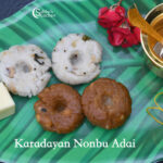 Karadayan Nonbu | Significance, Pooja Procedure & Recipes