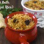 Brinjal Rice Recipe | Vangi Bath Recipe