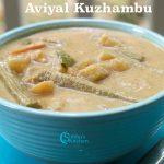 Aviyal Kuzhambu