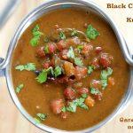 Black Chickpeas Masala Kuzhambu | கொண்டக்கடலை மசாலா குழம்பு