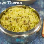 Cabbage Thoran | Kerala Style Cabbage Stir-Fry