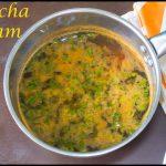 Poricha Rasam | Poricha Saathamudhu