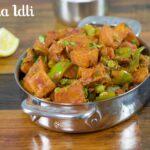 Kaima Idli Recipe   Saravana Bhavan Style Kaima Idli