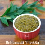 Coriander Leaves Thokku Recipe | Kothamalli Thokku