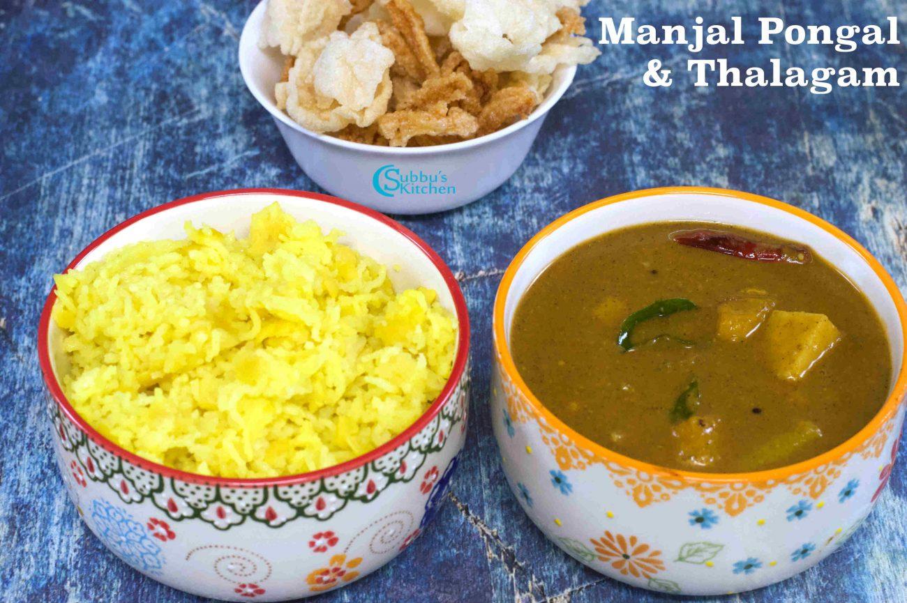 Manjal Pongal