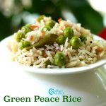 Green Peas Rice | Pacha Pattani Sadham | Pressure Cooker Method