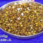 Green Gram Sweet Sundal | Pacha Payiru Vella Sundal