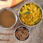 Kollu Thogayal and Kollu Rasam Recipe