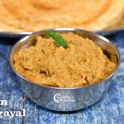 Vengaya Thogayal | Onion Thogayal