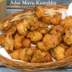 Adai Mavu Kunukku Recipe | Lentil Fritters Recipe