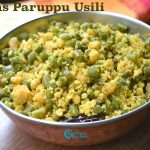 Beans Paruppu Usili Recipe