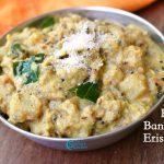 Malabar Erissery | Nanjil special Erissery