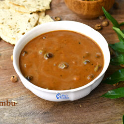 Vatha Kuzhambu Recipe | Kalyana Vatha Kuzhambu Recipe