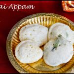 Vella Appam | Vellai Appam for Thirukarthigai