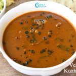 Vendhaya Kuzhambu Recipe | வெந்தய குழம்பு
