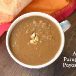 Arisi Paruppu Payasam | Rice Dal Jaggery Kheer