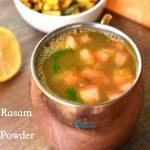 Lemon Rasam with Rasam Powder Recipe