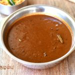 Dhaniya Kuzhambu | Malli Kuzhambu | Coriander Seeds Kuzhambu