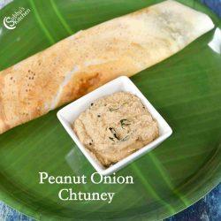 Peanut Onion Chutney | Verkadalai Vengaya Chutney