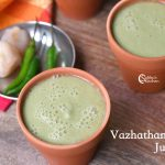 Vazhathandu Juice | Plantain Stem Juice