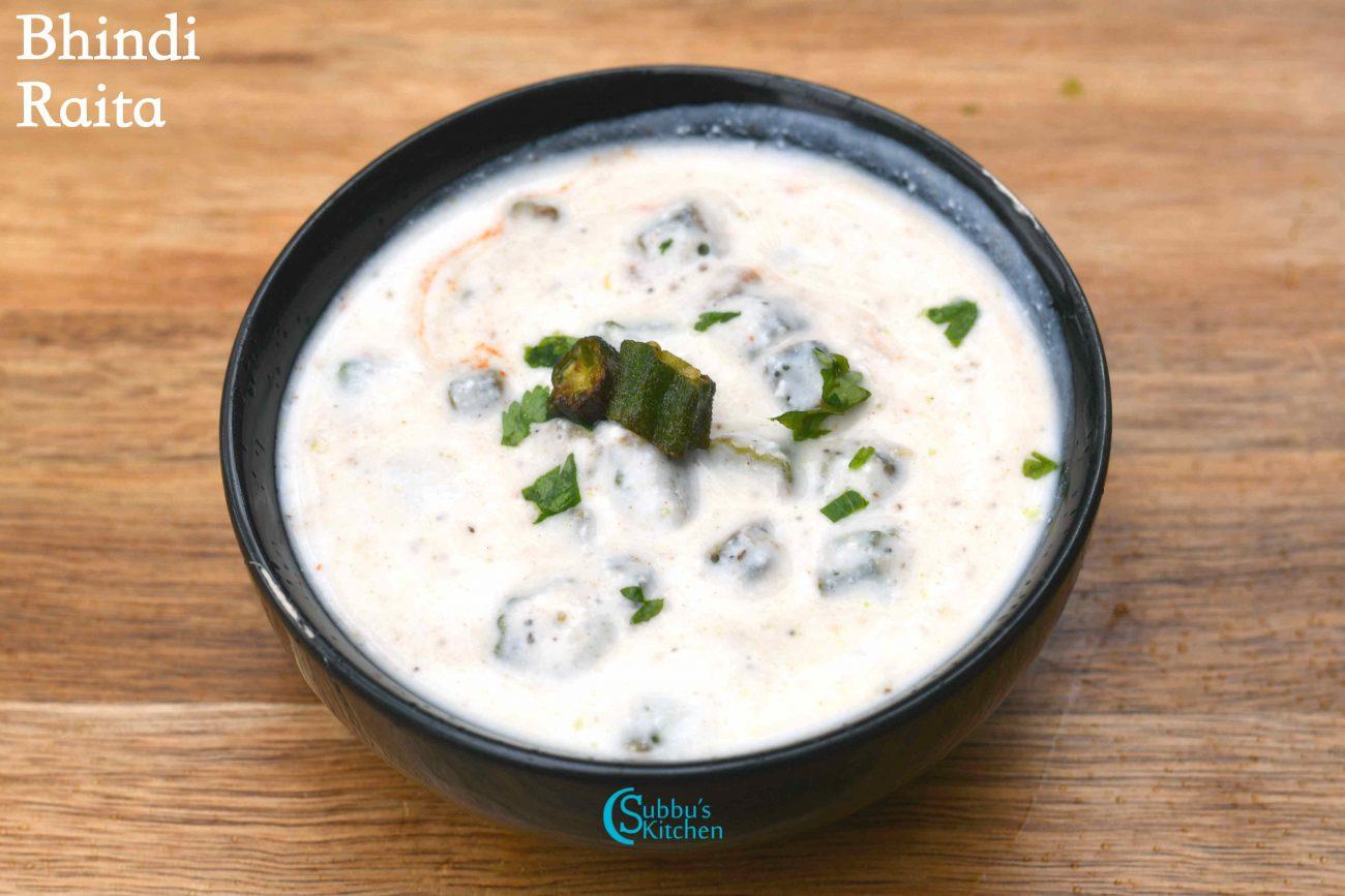 Bhindi Raita | Okra Raita Recipe